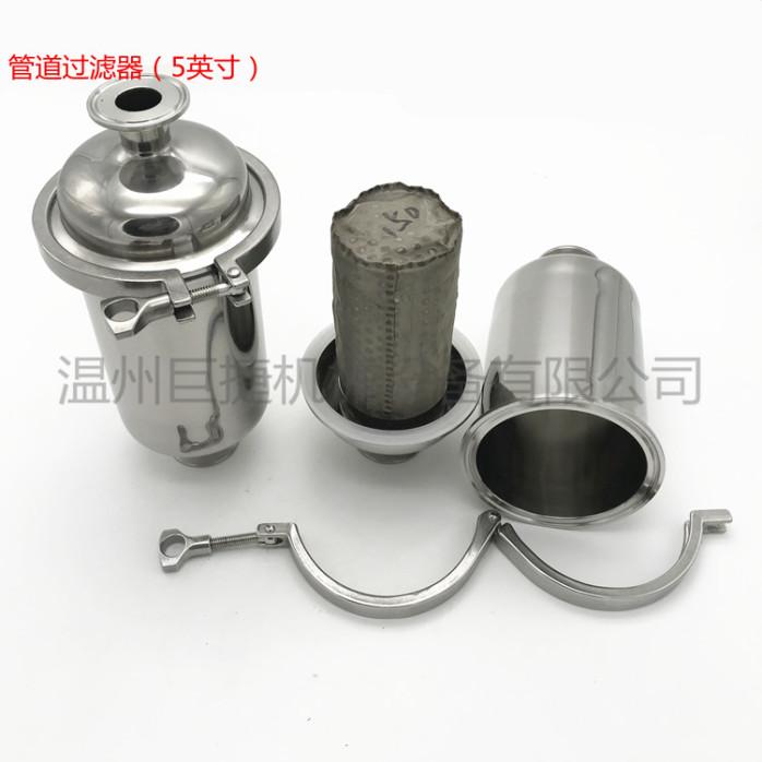 5英寸管道過濾器 衛生級直通管道過濾器112032565