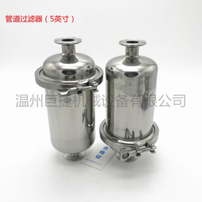 5英寸管道過濾器 衛生級直通管道過濾器112032555