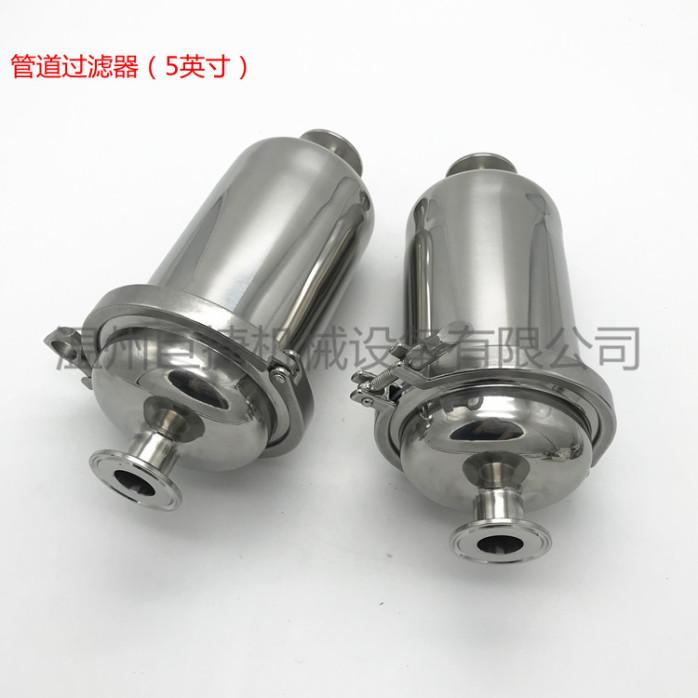 5英寸管道過濾器 衛生級直通管道過濾器112032595
