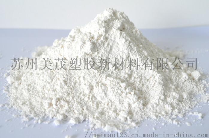 十溴二苯乙烷高效新型环保阻燃剂108789435