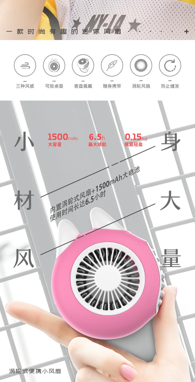 风扇灯品牌_Usb小风扇迷你可充电学生手持拿便携式【价格,厂家,求购 ...