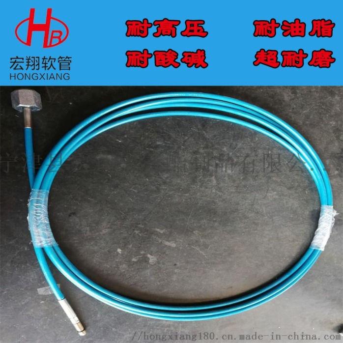 高压清洗机疏通软管,耐磨尼龙树脂高压水清洗软管112122485