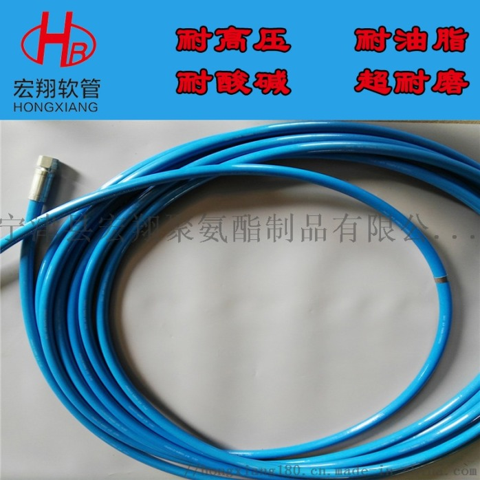 高压清洗机疏通软管,耐磨尼龙树脂高压水清洗软管112122475