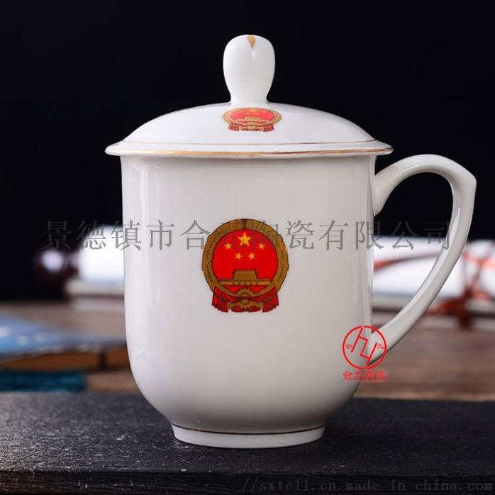 訂製商務禮品手繪陶瓷茶杯,商務辦公杯子三件套847292675