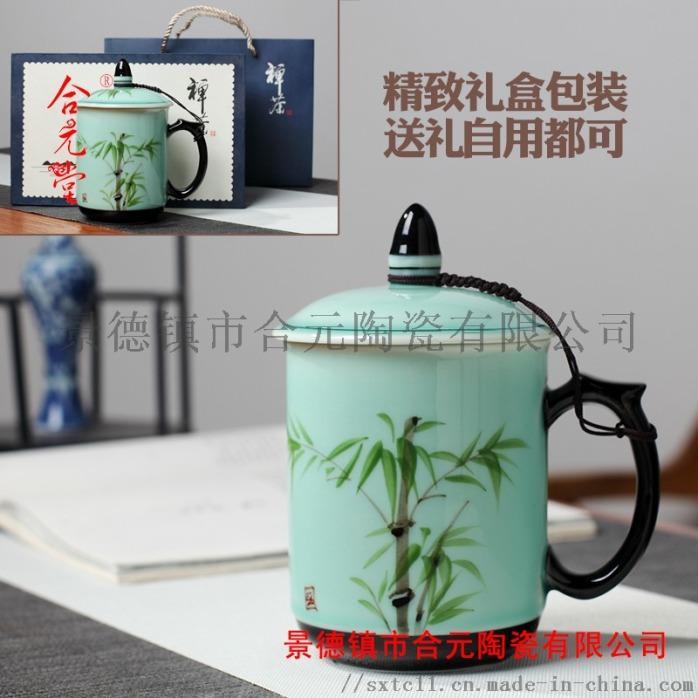 訂製商務禮品手繪陶瓷茶杯,商務辦公杯子三件套847292685