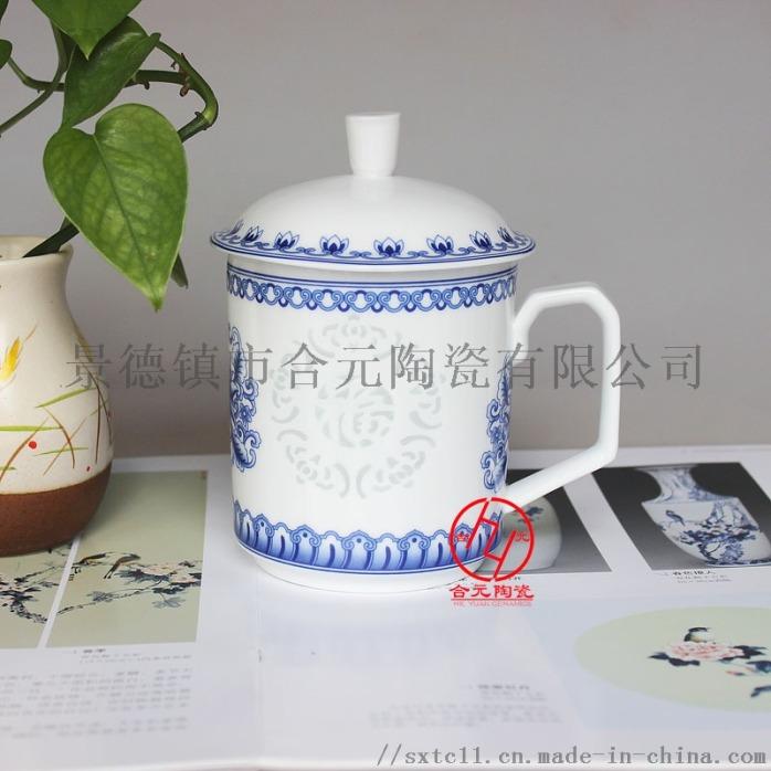 訂製商務禮品手繪陶瓷茶杯,商務辦公杯子三件套847292695