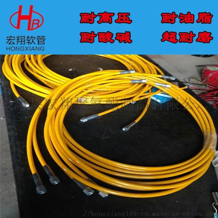 001高压树脂管.jpg