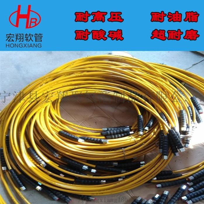01液压软管 (2).jpg