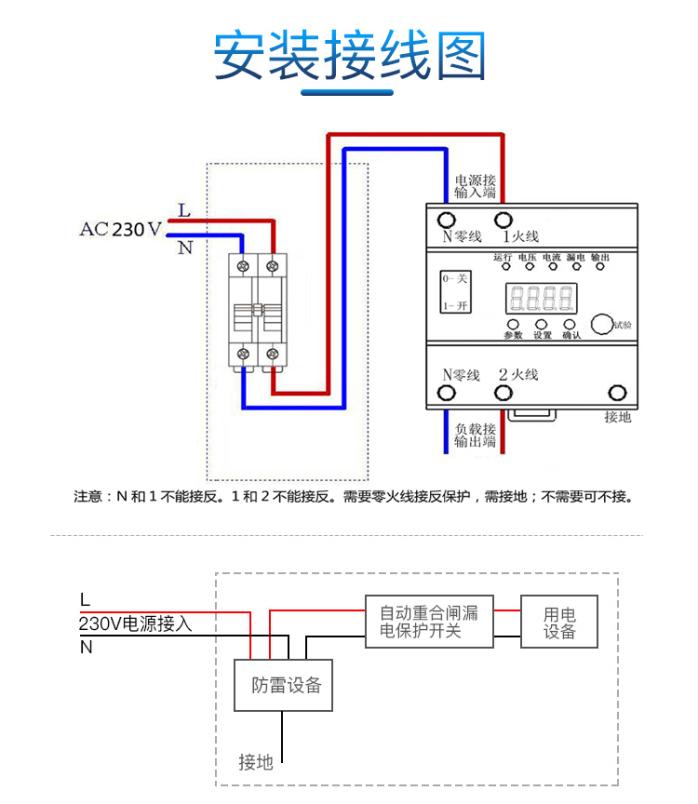 自动重合闸漏电保护开关HD16A数显110864595