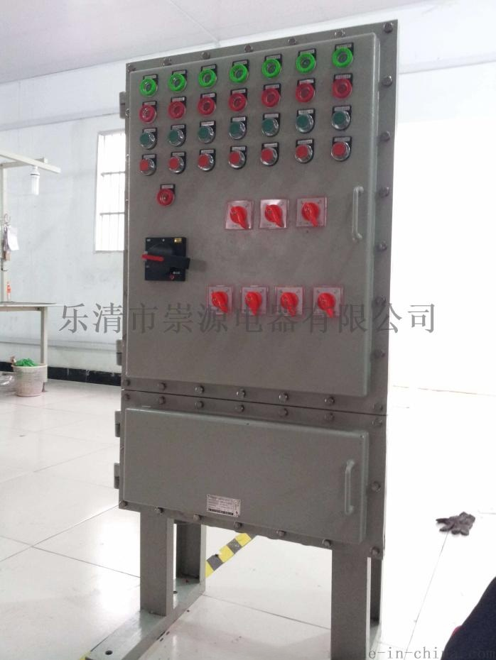油田防爆动力配电箱BXM立式防爆接线箱控制箱厂家833972362
