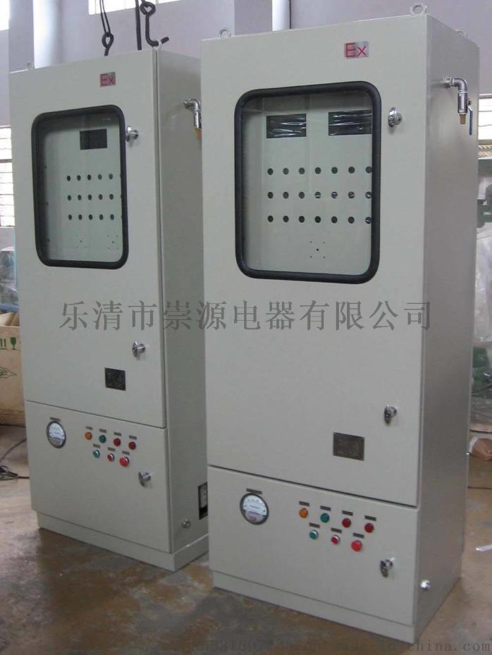 定制BQJ51防爆自耦减压电磁起动箱(ⅡB)834087852