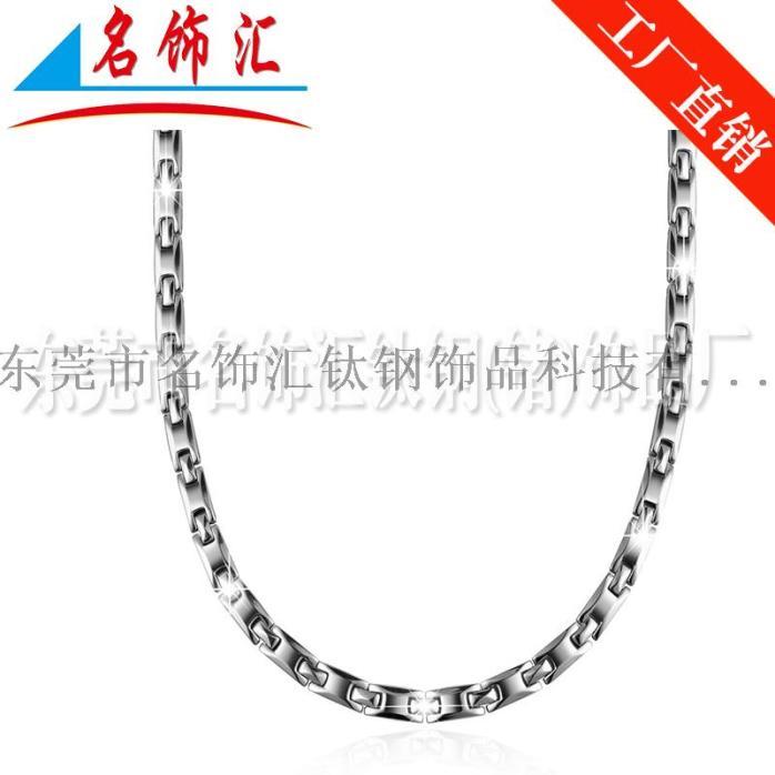 名飾匯廠家供應 不鏽鋼項鍊 鍺石項鍊定製850236645