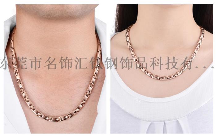 名飾匯廠家供應 不鏽鋼項鍊 鍺石項鍊定製112132375