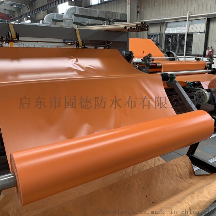 工厂直销pvc涂塑布麻面光面防晒防火涂塑帆布107958965