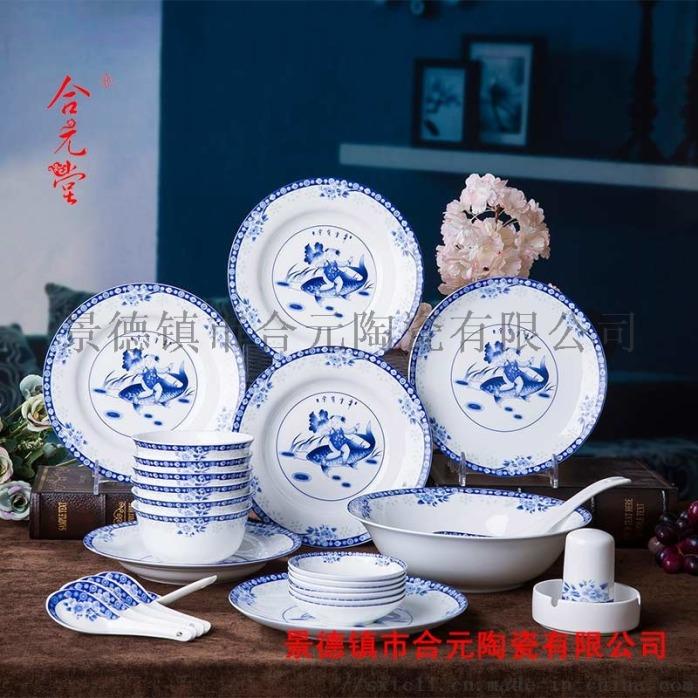 28頭·新年年有餘食具.jpg