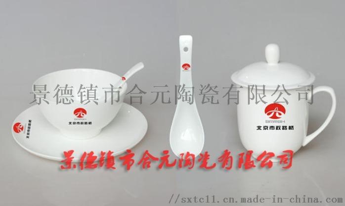 北京市政路橋-食具.jpg