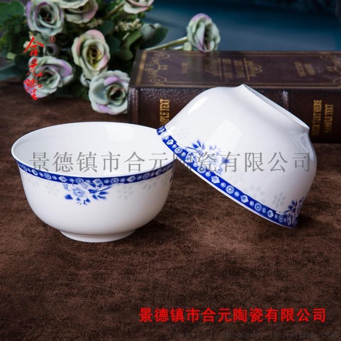 新年年有餘食具·4.5寸金鐘碗.jpg