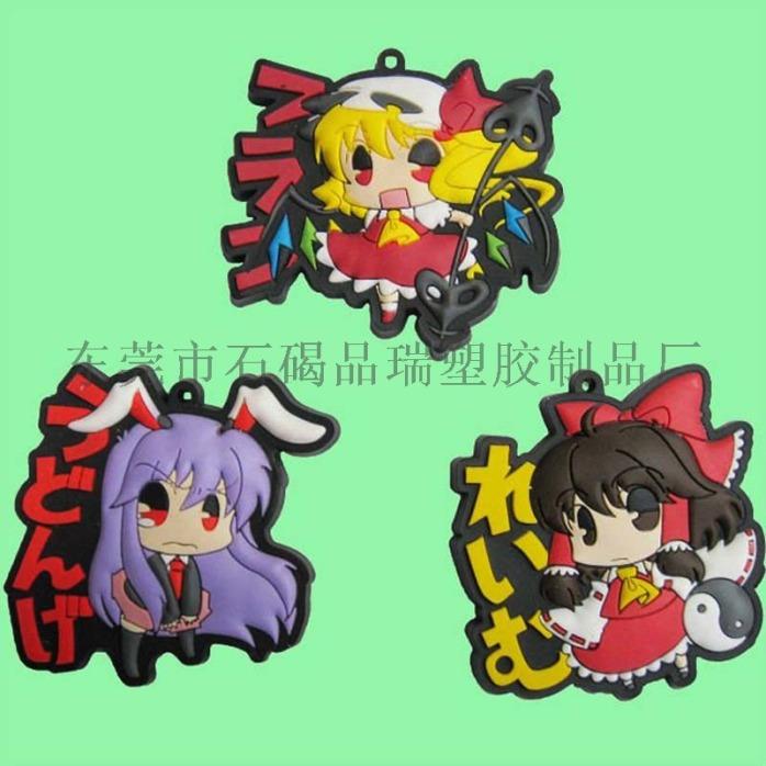 3日本吊飾3.jpg