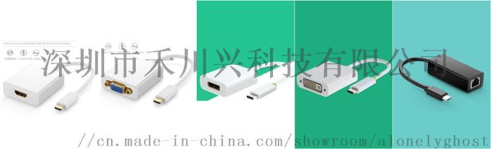 威盛VIA IC芯片优质代理847936355