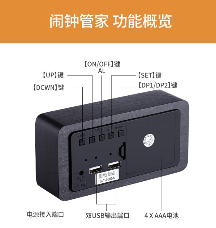 SLT-9005A详情(修改2)_14.jpg