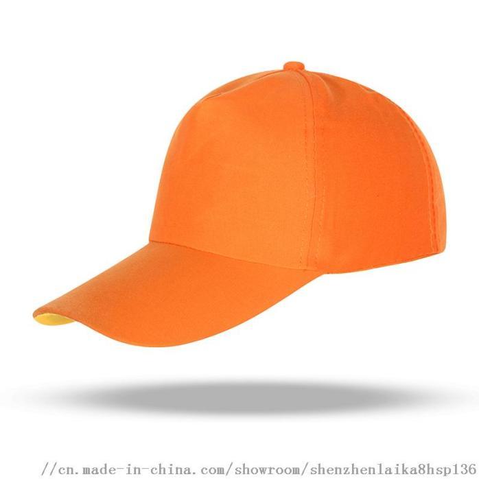 VC001-橙色.jpg