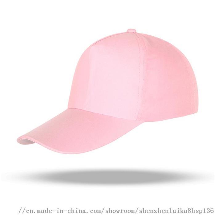 VC001-粉色.jpg