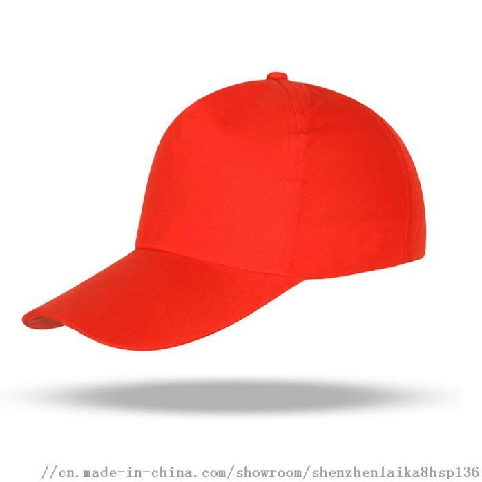VC001-紅色.jpg