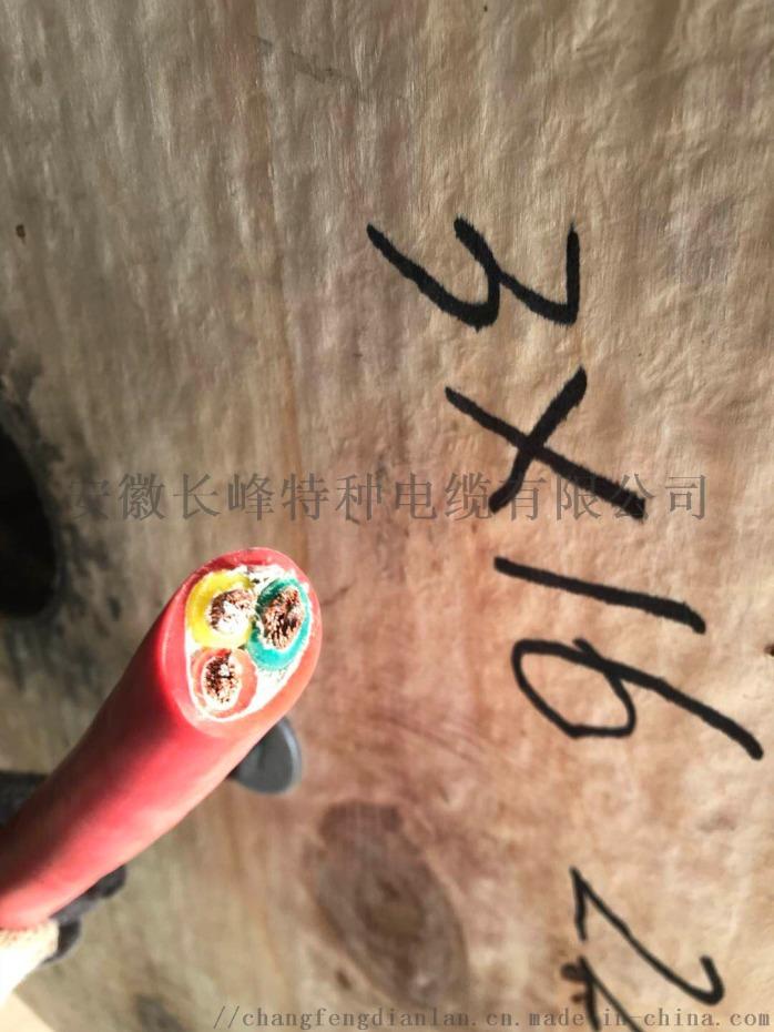 长峰特种电缆多芯橡皮绝缘软电缆厂家直销848985715