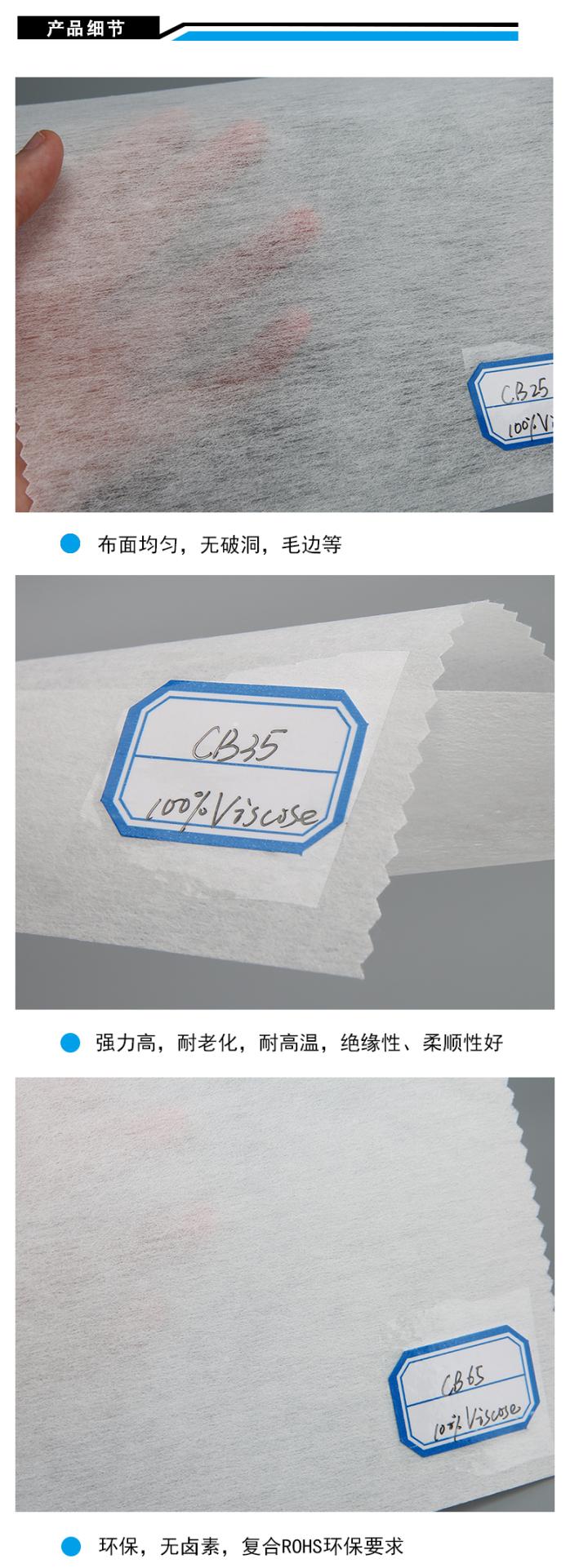 电缆中文版详情页_02.jpg