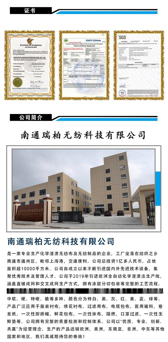 电缆中文版详情页_05.jpg