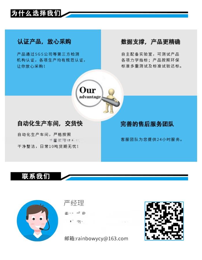 电缆中文版详情页_07.jpg