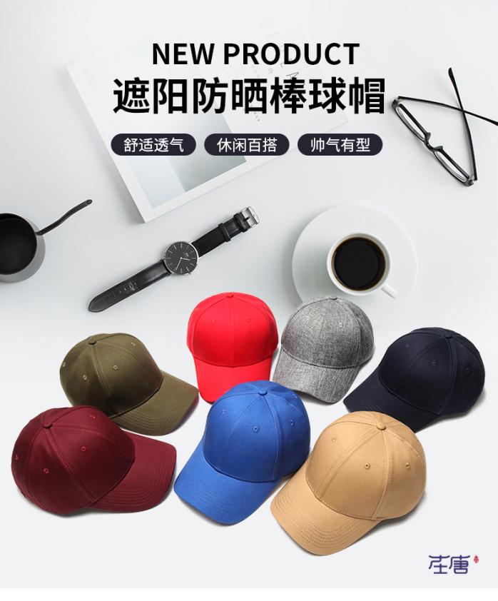 空白帽-介紹01.jpg