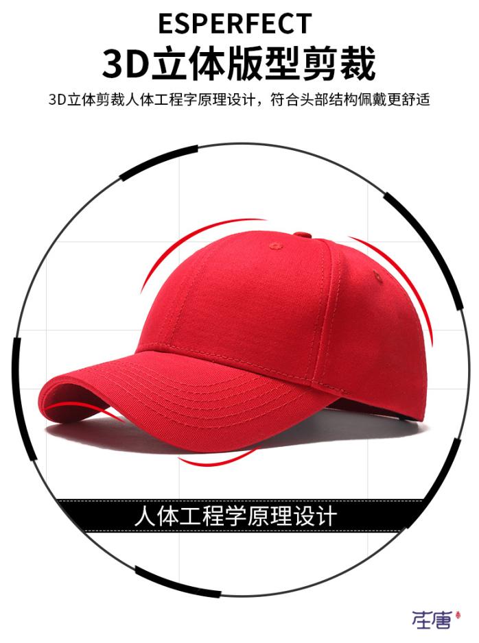 空白帽-介紹02.jpg