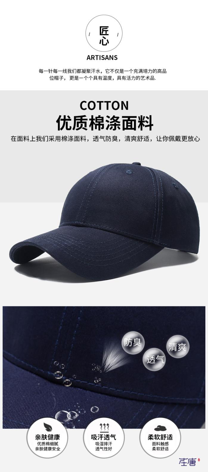 空白帽-介紹04.jpg