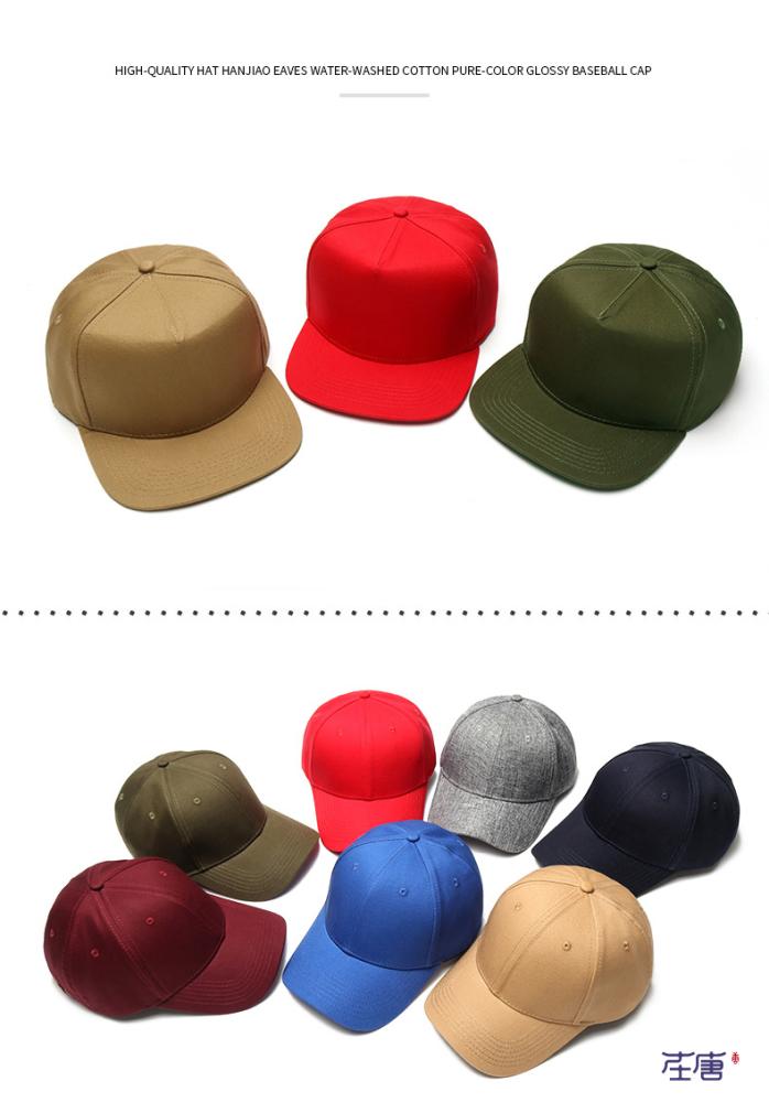 空白帽-介紹07.jpg