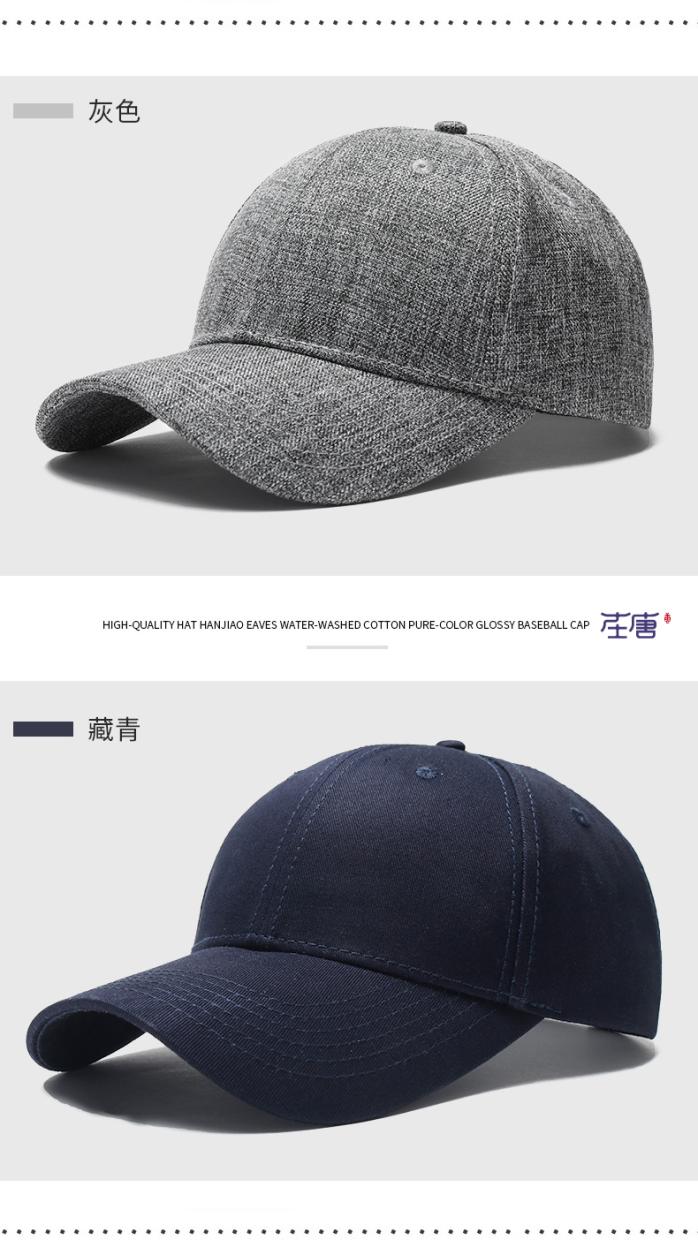 空白帽-介紹10.jpg