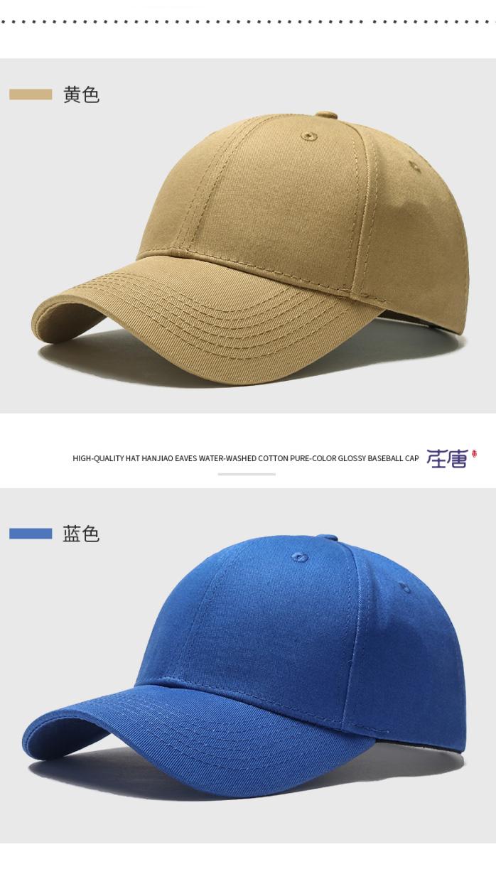 空白帽-介紹12.jpg