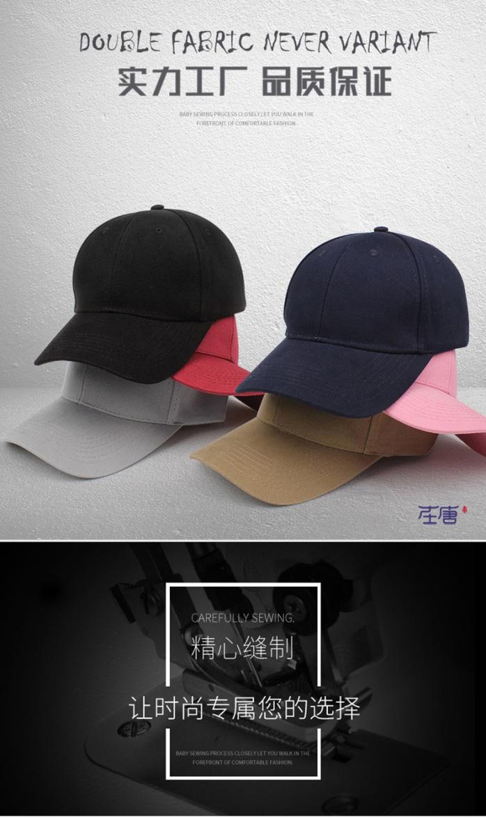 空白帽-介紹14.jpg