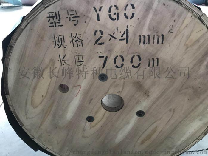 特种电缆厂家YTF氯丁橡套电梯电缆的作用111477795