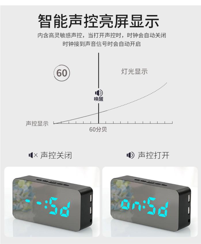 鬧鐘-詳情2_08.jpg