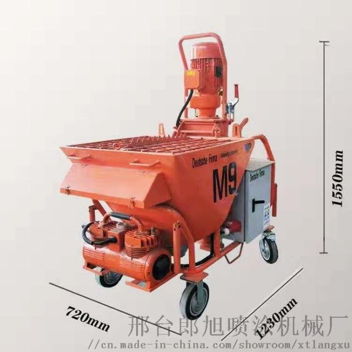 新款进口**全自动粉刷墙面石膏喷涂机设备101737192