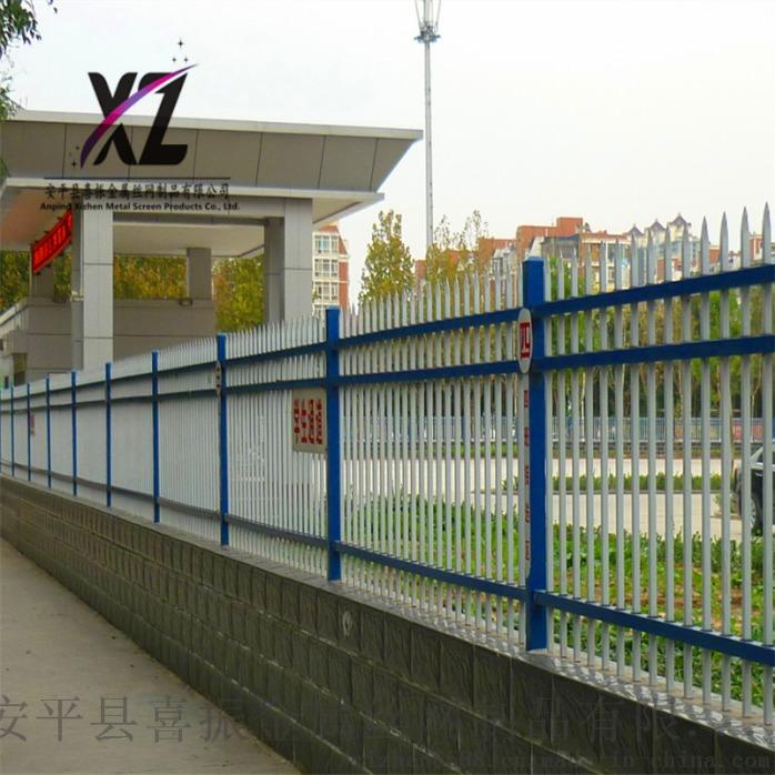 锌钢围墙护栏68.png