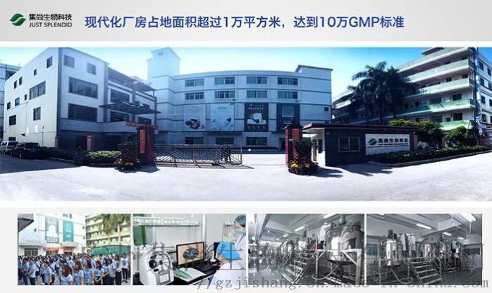 供应进口原料保湿化妆品乳液OEM贴牌代加工109902365