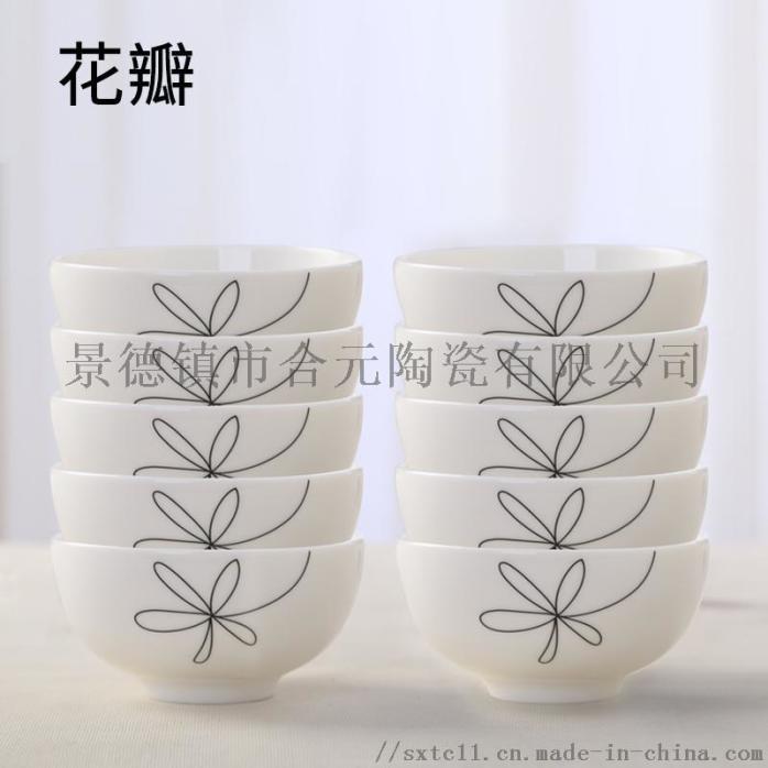 1.花瓣.jpg