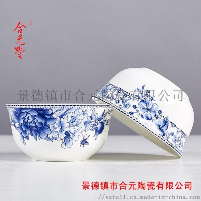 蝴蝶兰金钟碗·4.5英寸1.jpg