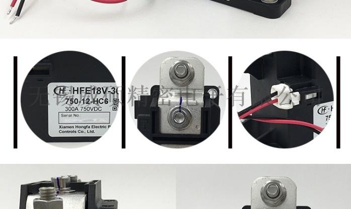 HFE18V-300-750-12-HC6展示_02.jpg
