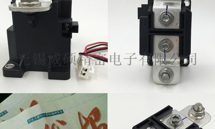 HFE18V-300-750-12-HC6展示_03.jpg