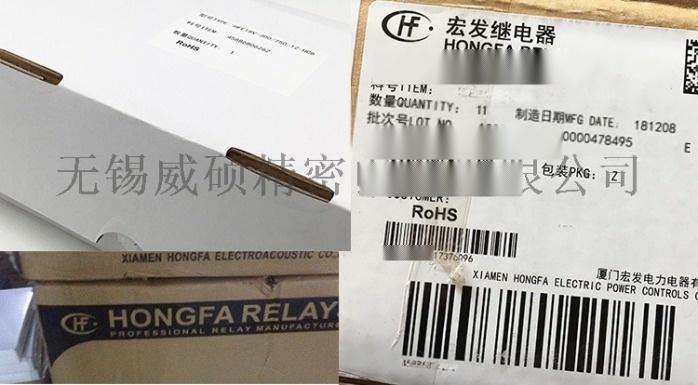 HFE18V-300-750-12-HC6展示_05.jpg