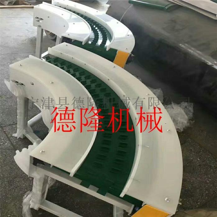 德隆供应90度皮带转弯机电子件生产线转弯皮带流水线819260982