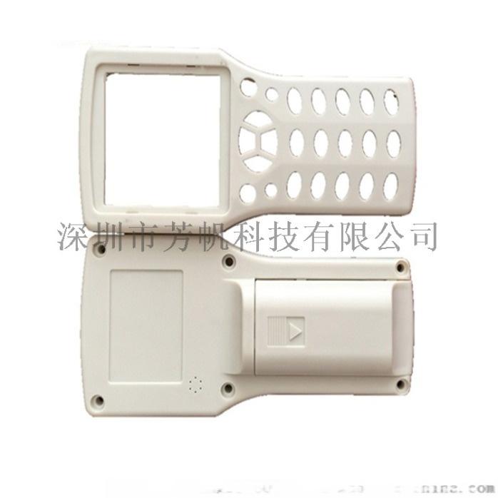 日用电器塑胶模具 智能家居塑料外壳 注塑加工开模77385342
